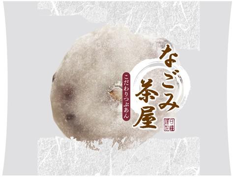 なごみ茶屋>豆大福
