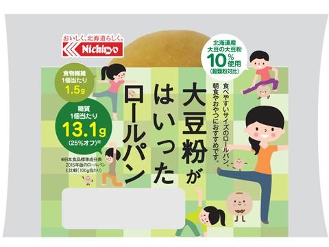 大豆粉がはいったロールパン(10%)