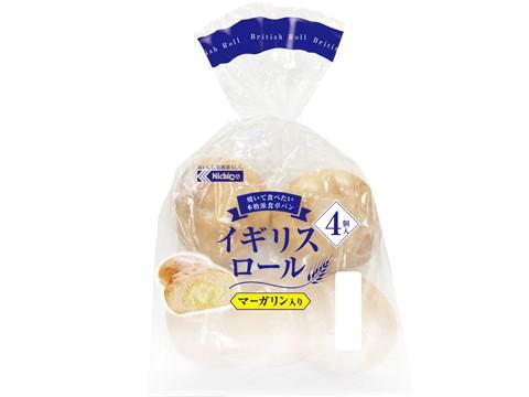 イギリスロール(マーガリン入)(4)