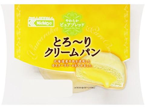 ピュア>とろ~りクリームパン