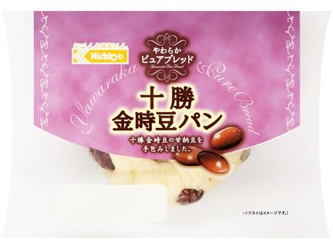 ピュア>十勝金時豆パン