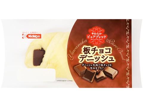 ピュア>板チョコデニッシュ
