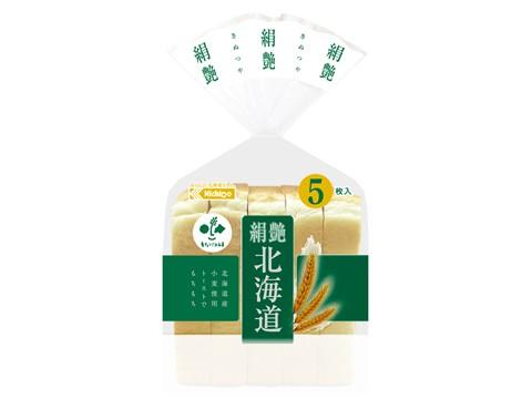 絹艶北海道(5)