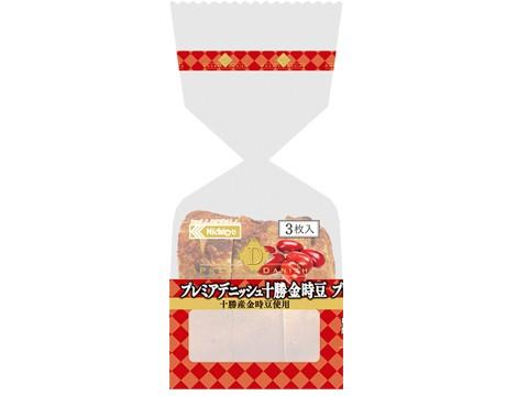 プレミアデニッシュ十勝金時豆(3)