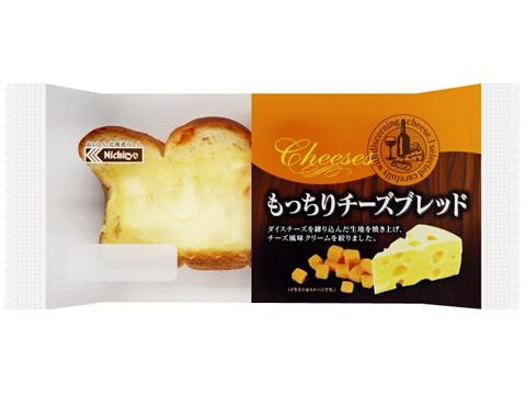 もっちりチーズブレッド