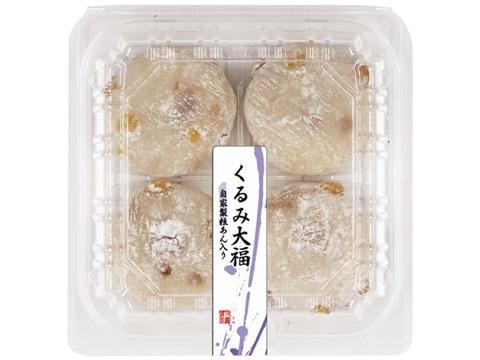 一口くるみ大福(4)
