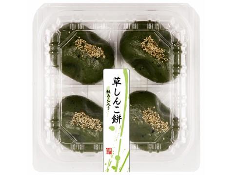 一口草しんこ餅(4)