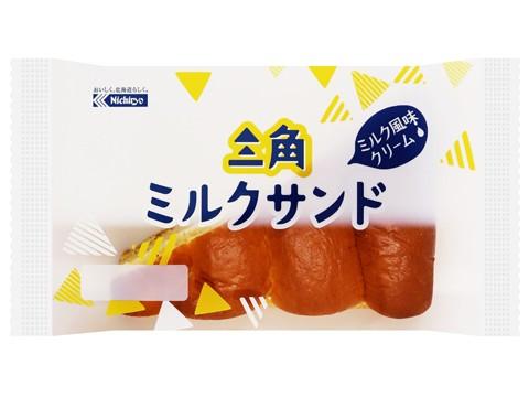 三角ミルクサンド