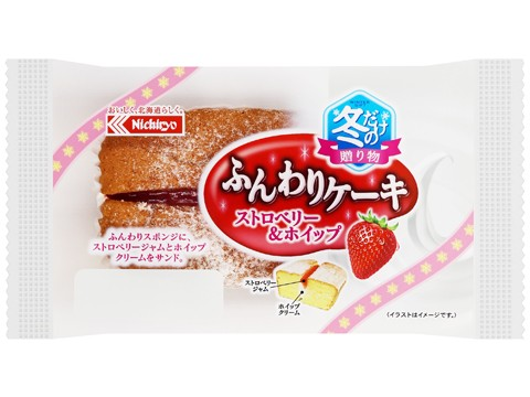 冬>ふんわりケーキ(ストロベリー&ホイップ)
