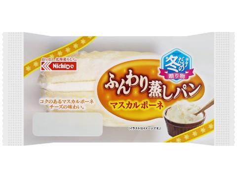 冬>ふんわり蒸しパン マスカルポーネ