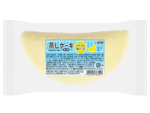 蒸しケーキ バナナ&塩バニラ
