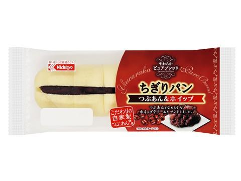 ピュア>ちぎりパン(十勝つぶあん&ホイップ)