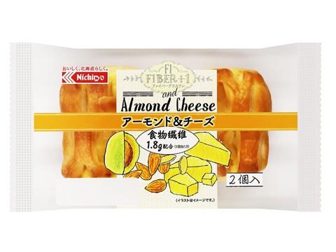 ファイバー>アーモンド&チーズ(2)