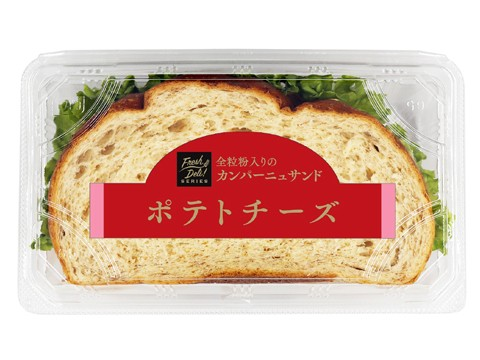 カンパーニュサンド(ポテトチーズ)