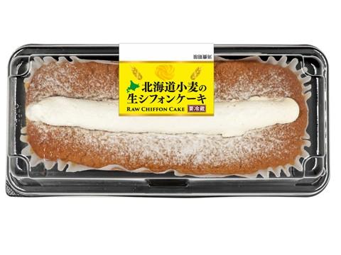北海道小麦の生シフォンケーキ