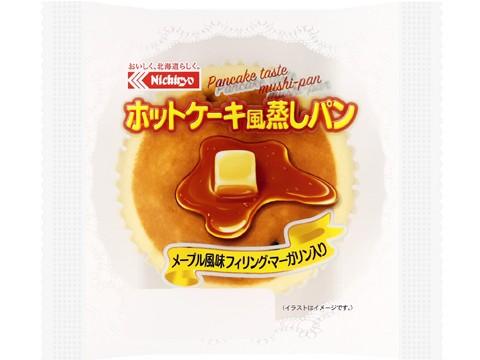 ホットケーキ風蒸しパン