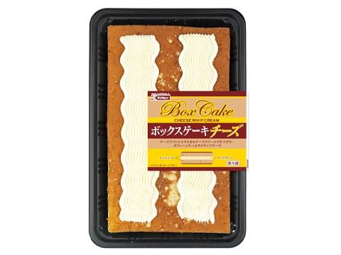 ボックスケーキ(チーズ)
