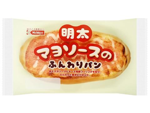 明太マヨソースのふんわりパン