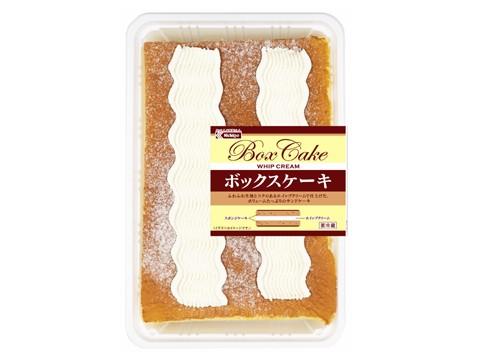ボックスケーキ