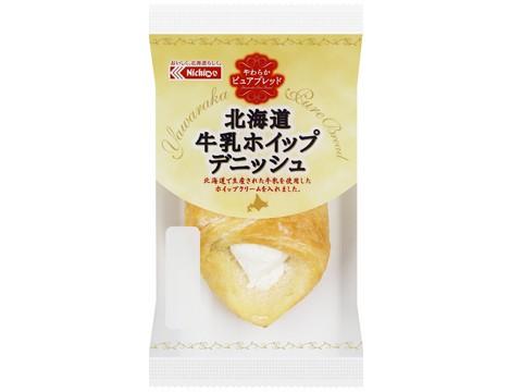 ピュア>北海道牛乳ホイップデニッシュ