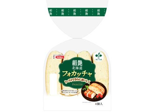絹艶北海道フォカッチャ(4)