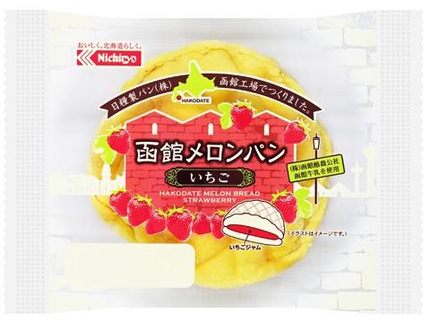 函館メロンパン いちご