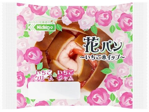 花パン いちごホイップ