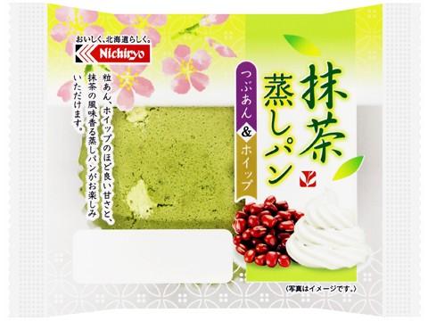 春>抹茶蒸しパン(つぶあん&ホイップ)