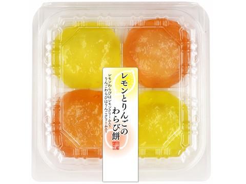 一口わらび餅(レモンとりんご)(4)