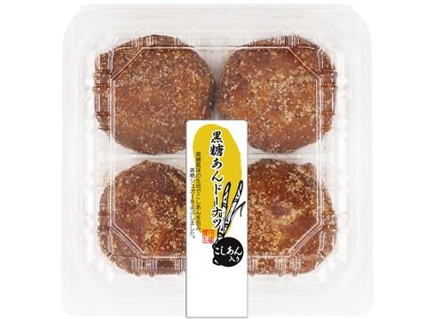 一口黒糖あんドーナツ(4)