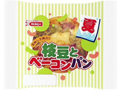 夏>枝豆とベーコンパン
