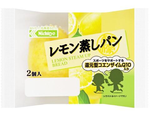 レモン蒸しパン(2)