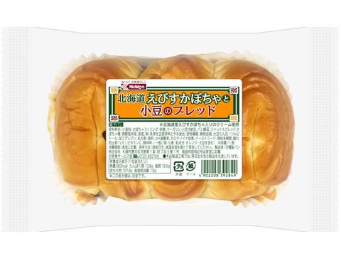 北海道えびすかぼちゃと小豆のブレッド
