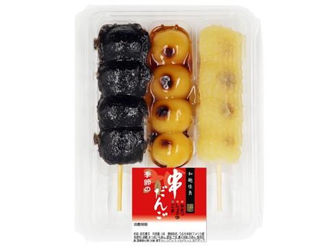 季節の串団子(おさつ・醤油・ごま)(3)