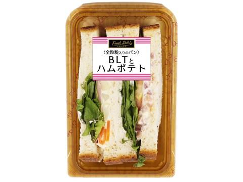 全粒粉サンド BLTとハムポテト
