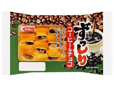 ずっしりコーヒー&チョコ