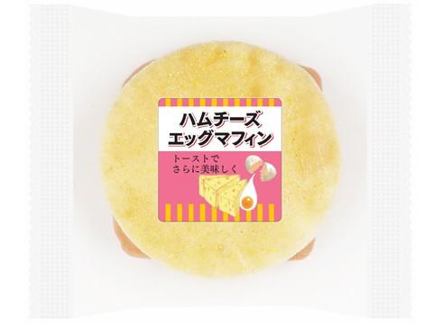 ハムチーズエッグマフィン
