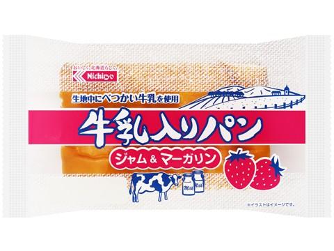 牛乳入りパン ジャム&マーガリン