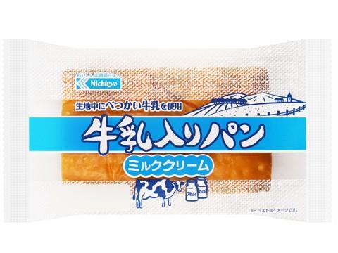 牛乳入りパン