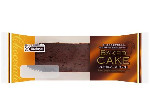 ベイクドケーキ チョコ