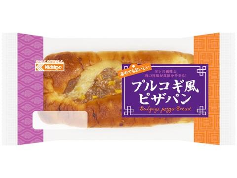 プルコギ風ピザパン