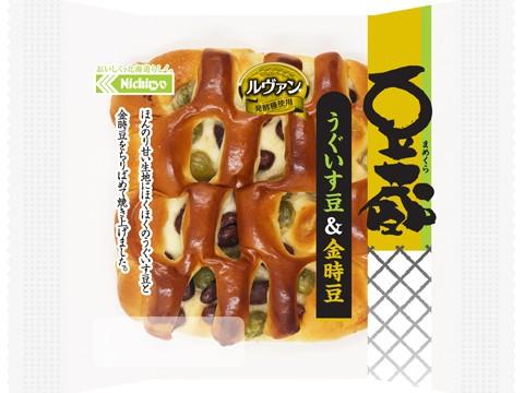 豆蔵)うぐいす豆&金時豆