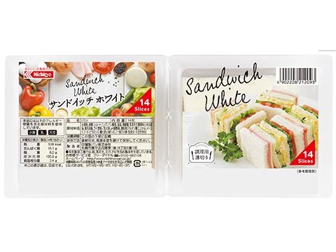 サンドイッチホワイト14