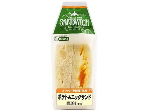 ポテト&エッグサンド