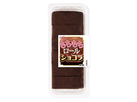 もちもちロール ショコラ(6)
