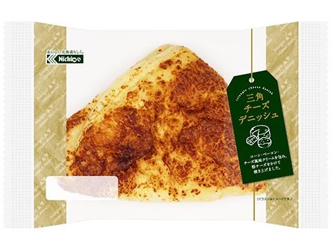 三角チーズデニッシュ