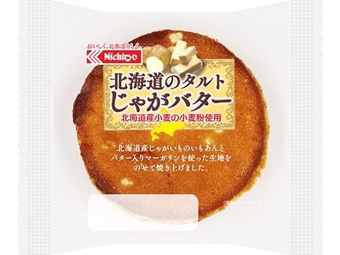 北海道のタルト じゃがバター