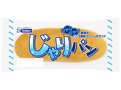 じゃりパン