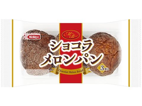 ショコラメロンパン(3)