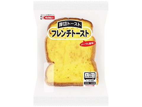 厚切フレンチトースト